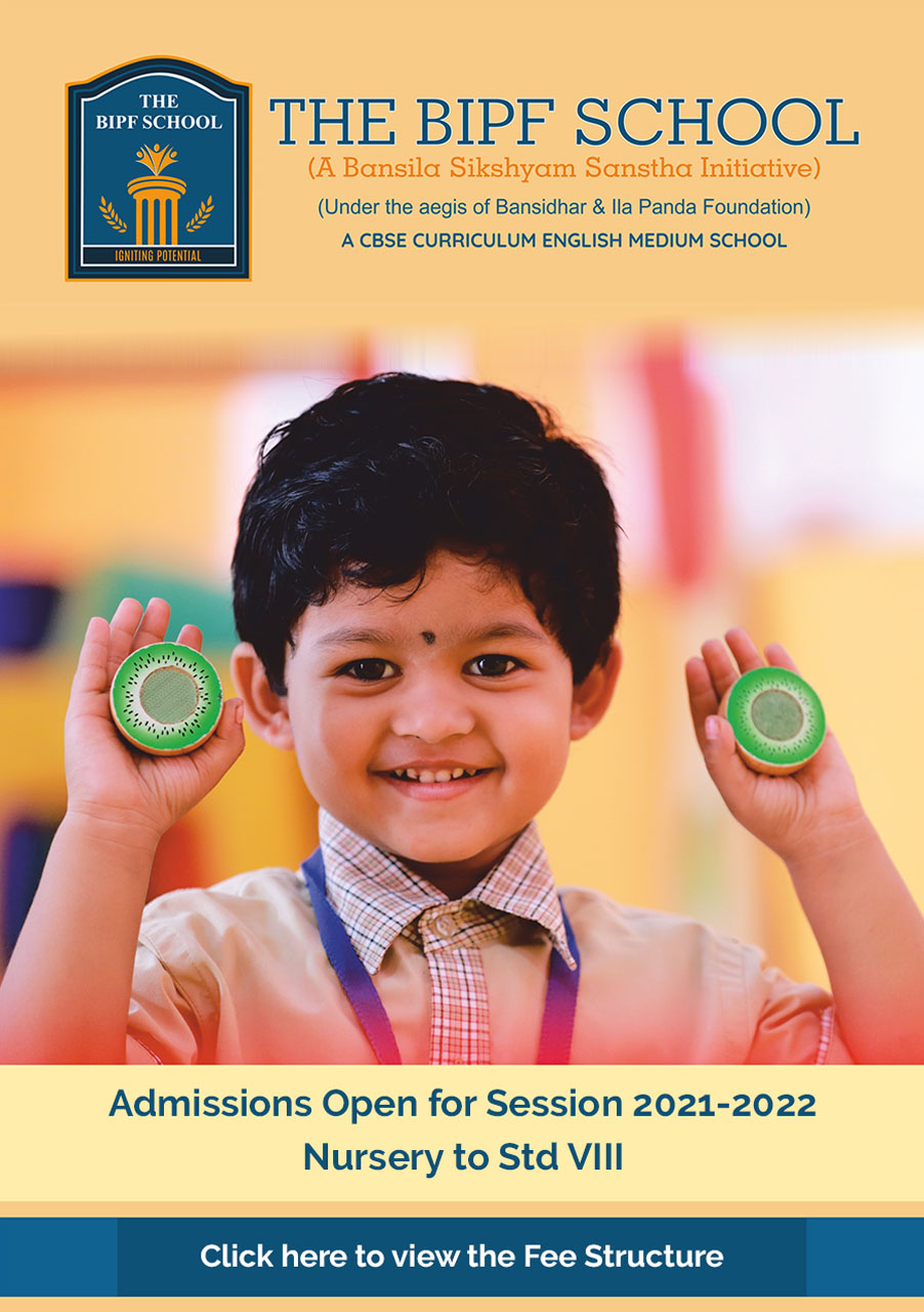 TBS-admission-open-2021-2022